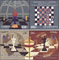 Армения - победитель Олимпиад и Чемпион Мира по шахматам, 4м; 200, 280 Драм х 2