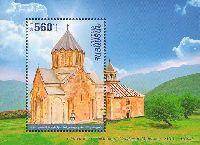 Монастырь Гандзасар, блок; 560 Драм