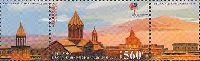 Гюмри - культурная столица СНГ, 1м и 2 купона; 560 Драм