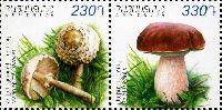 Флора, Грибы, 2м в сцепке; 230, 330 Драм