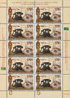 100 лет телефонной связи в Ереване, М/Л из 10м; 170 Драм x 10
