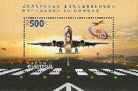 Гражданская авиация Армении, блок; 500 Драм