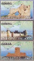 Киликийское царство, 3м в сцепке; 240 Драм x 3