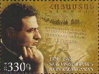 100-летие геноцида армян, Историк Джон Киракосян, 1м; 330 Драм