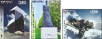 100-летие геноцида армян, Памятники, 3м; 280, 280, 380 Драм