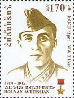 Герой Советского Союза У. Аветисян, 1м; 170 Драм