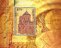 Собор в Москве, блок; 870 Драм