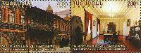 Музеи Армении, 2м в сцепке; 280 Драм х 2