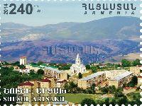 Совместный выпуск Армения-Нагорный Карабах, Город Шуши, 1м; 240 Драм