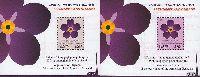 100-летие геноцида армян, Незабудка, 2 блока; 350, 870 Драм