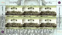 Совместный выпуск Армения-Кипр, 100-летие геноцида армян, М/Л из 4м; 350 Драм х 4
