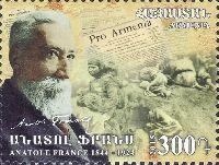 100-летие геноцида армян, Французский писатель А. Франс, 1м; 300 Драм