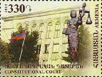 Конституционный Суд Армении; 330 Драм