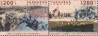 100-летие геноцида армян, Первая мировая война, 2м в сцепке; 200, 280 Драм