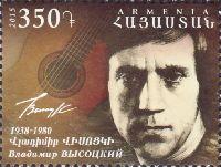 Русский поэт Владимир Высоцкий, 1м; 350 Драм