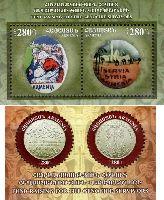 100-летие геноцида армян, Ордена и медали, 2 блока из 2м; 280 Драм х 4