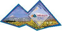 Пленарное заседание PostEurop в Ереване, блок; 870 Драм