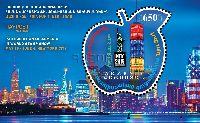 Всемирная филателистическая выставка, Нью-Йорк'16, блок; 650 Драм