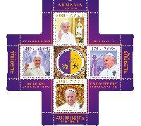Визит Папы Франциска в Армению, блок из 4м; 170, 230, 380, 480 Драм