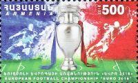 Чемпионат Европы по футболу, Франция'16, 1м; 500 Драм