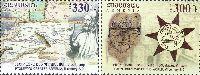 Древние географические карты, 2м; 300, 330 Драм