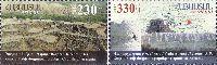 Исторические столицы Армении, 2м; 230, 330 Драм