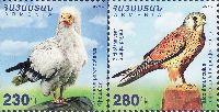 Фауна Армении, Птицы. 2м; 230, 280 Драм