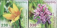 Флора Армении, Цветы, 2м; 230, 330 Драм