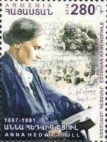 Миссионерка Анна Хедвиг Бюлль, 1м; 280 Драм
