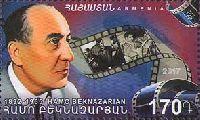 Кино Армении, А. Бекназарян, 1м; 170 Драм