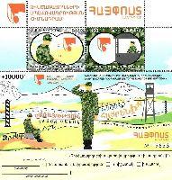 Страховой фонд для военнослужащих, блок из 2м; 350, 1100 + 10000 Драм