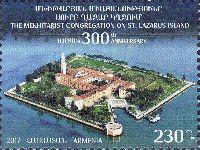 Мехитаристская конгрегация на острове Св. Лазаря, 1м; 230 Драм