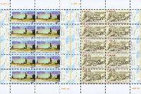 Исторические столицы Армении, 2 М/Л из 10 серий