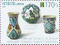 Региональное содружество связи, 1м; 170 Драм