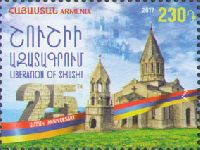 Освобождение города Шуши, 1м; 230 Драм