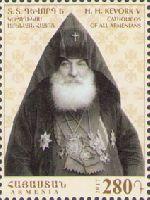 Католикос Всех Армян Григор V, 1м; 280 Драм