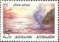 Каспийское море, без надпечатки, 1м; 15 коп