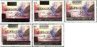 Надпечатки на № 003 (Каспийское море), тип II, 5м; 25, 35, 50q, 1.50, 2.50 M