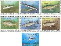 Fauna, Fishes, 6v + Block; 25, 50g, 1, 1.5, 5, 10, 10 M