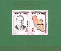 Президент Алиев и карта, Naxcivan, блок из 2м; 25, 25 M
