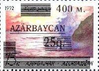 Надпечатки на № 003 (Каспийское море), 1м; 400 M