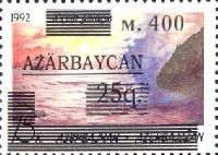 "Надпечатки на № 003 (Каспийское море), ОШИБКА ""м. 400"", 1м; 400 M"