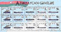Азербайджанские корабли, M/Л из 3 серий