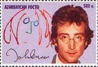 Памяти Джона Леннона, 1м; 500 M