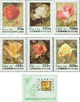 Флора, Розы, 6м + блок; 50, 100, 150, 200, 300, 400, 500 M