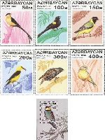 Фауна, Птицы, 6м + блок; 50, 100, 150, 200, 300, 400, 500 M