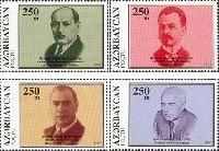 Исторические деятели, 4м; 250 M x 4