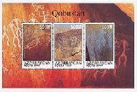 Наскальная живопись, Гобустан, блок из 3м; 500 М x 3