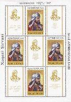 Поэт и философ Хагани Ширвани, М/Л из 4м и 5 купонов; 250 M x 4