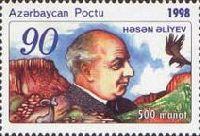 Академик Гасан Алиев, 1м; 500 М
